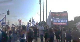 הפגנה בבילו