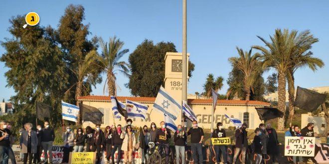 הפגנה בכניסה לגדרה