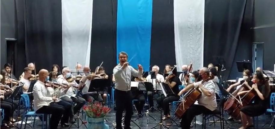 קונצרט גדרה